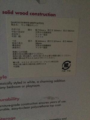 いぬ子@和泉さん[2]が投稿したGUIDECRAFT キッズ鏡台セットの写真