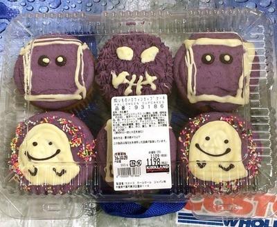 カークランド 紫いものハロウィンカップケーキ