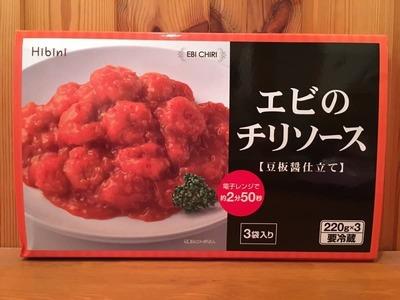 合食 エビのチリソース 豆板醤仕立て