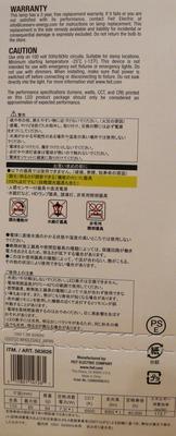(名無し)さん[4]が投稿したFEIT ELECTRIC LED電球 2個セットの写真