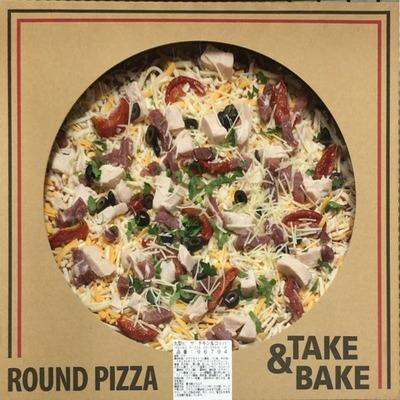カークランド 丸型ピザ チキン&コッパ