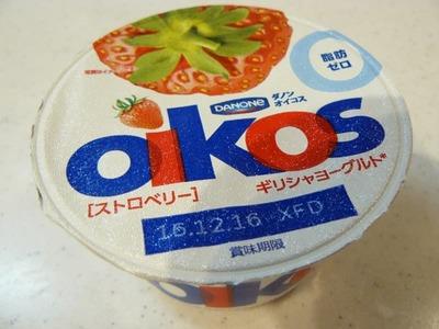 (名無し)さん[2]が投稿したダノン oikos オイコス ストロベリーの写真