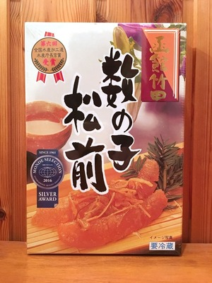 (名無し)さん[19]が投稿した函館竹田 数の子 松前 醤油漬の写真