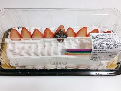 madoさん[57]が投稿したカークランド クリスマスロールケーキの写真