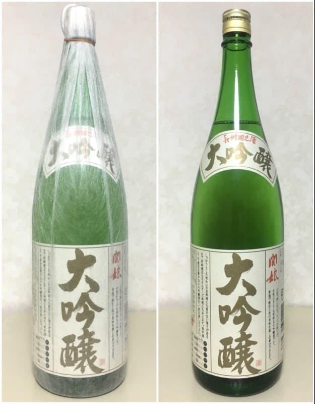 小波さん[2]が投稿した下関酒造 関娘 大吟醸 1800mlの写真