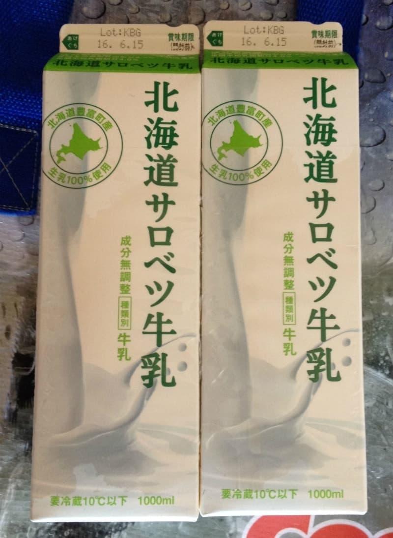 [2]が投稿した北海道サロベツ牛乳の写真