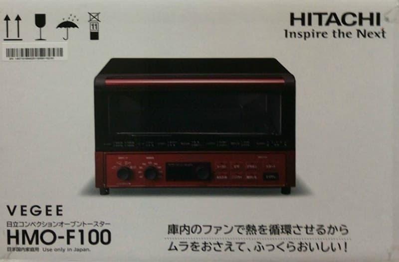 [2]が投稿したHITACHI コンベクションオーブントースター HMO-F100Rの写真