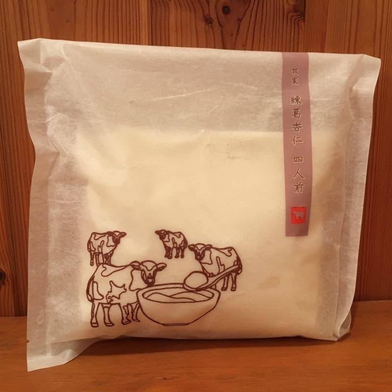 [1]が投稿した牧家 杏仁豆腐の写真
