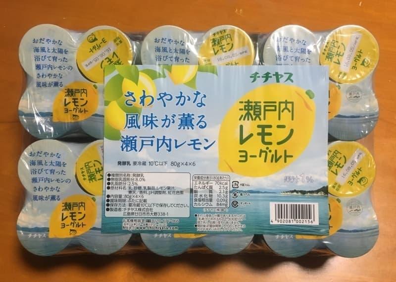 小波さん[1]が投稿したチチヤス 瀬戸内レモンヨーグルト 24個入りの写真