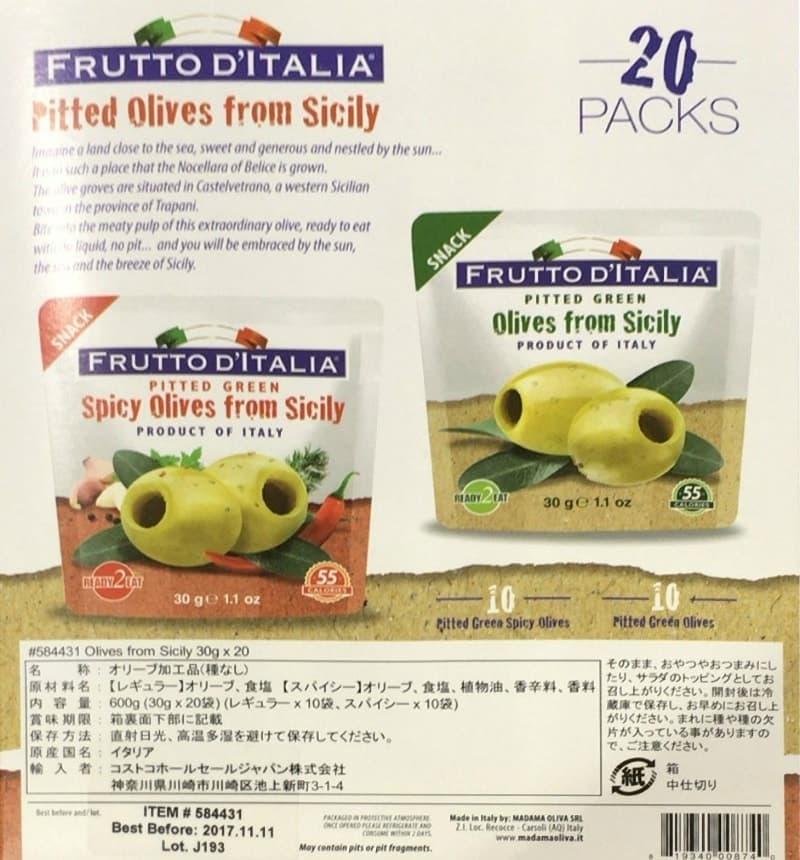 [3]が投稿したFRUTTO  D'ITALIA 種なしオリーブ 30g×20  プレーン スパイシーの写真
