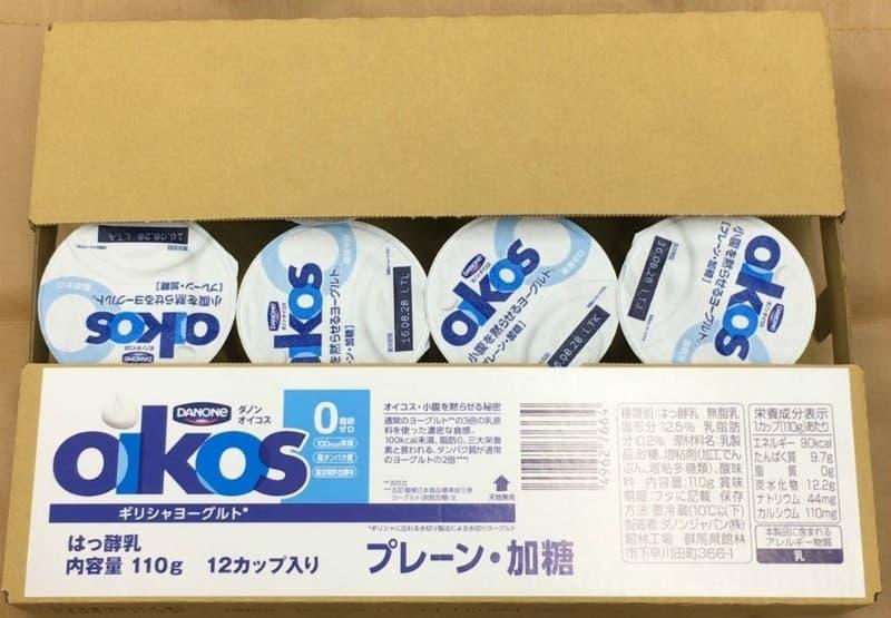 [2]が投稿したダノン oikos オイコス プレーン・加糖の写真