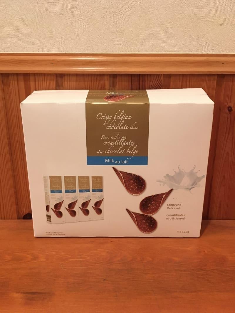 [2]が投稿したハムレット クリスピー ベルギーチョコレート  シンズ ミルクの写真