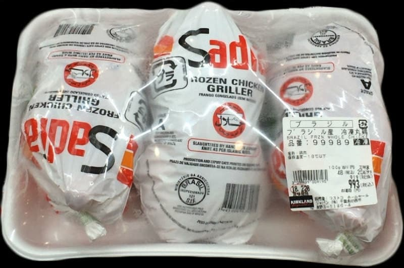 [1]が投稿したブラジル産 冷凍丸鶏の写真