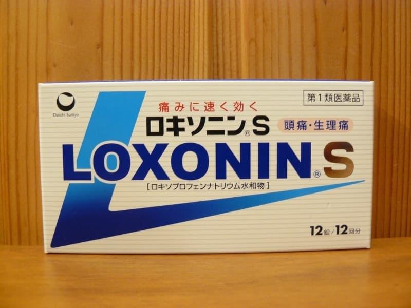 [12]が投稿した第一三共ヘルスケア ロキソニンSの写真