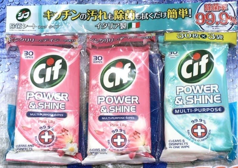[1]が投稿したシフシート マルチパーパス ワイプス Cif Power&Shine Multi-Purpose Wipesの写真