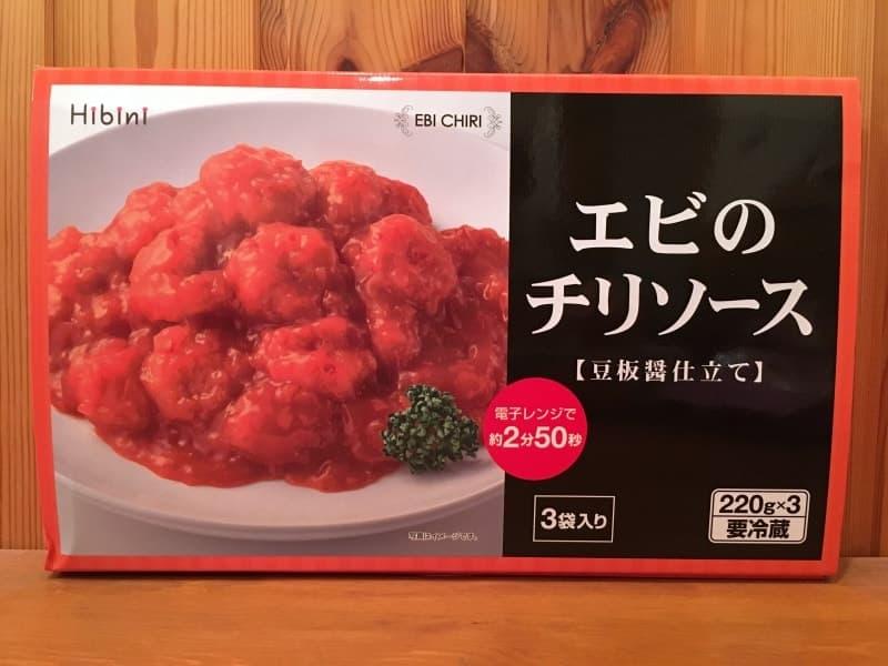 [2]が投稿した合食 エビのチリソース 豆板醤仕立ての写真