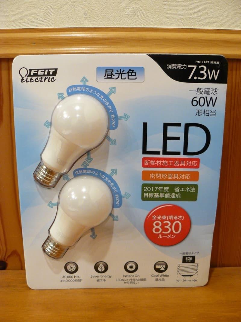 [3]が投稿したFEIT ELECTRIC LED電球 2個セットの写真