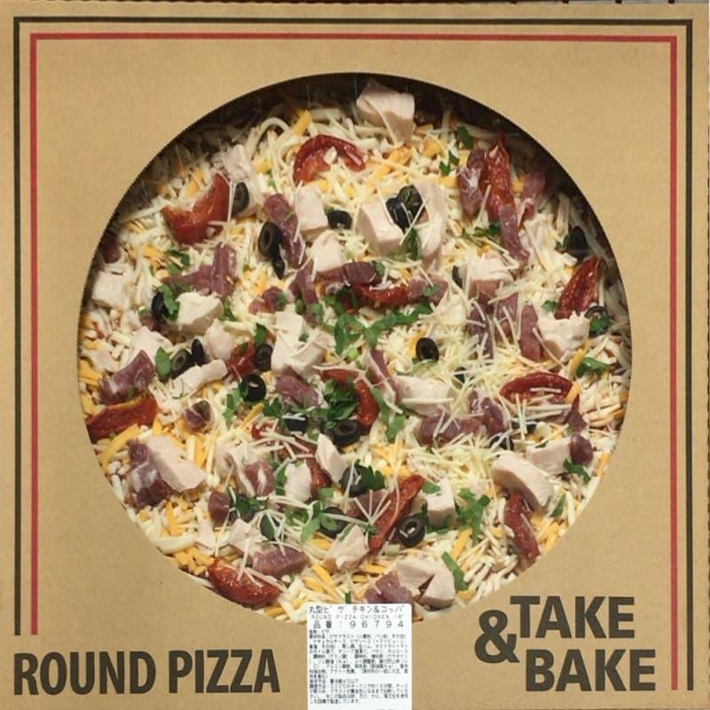 [1]が投稿したカークランド 丸型ピザ チキン&コッパの写真