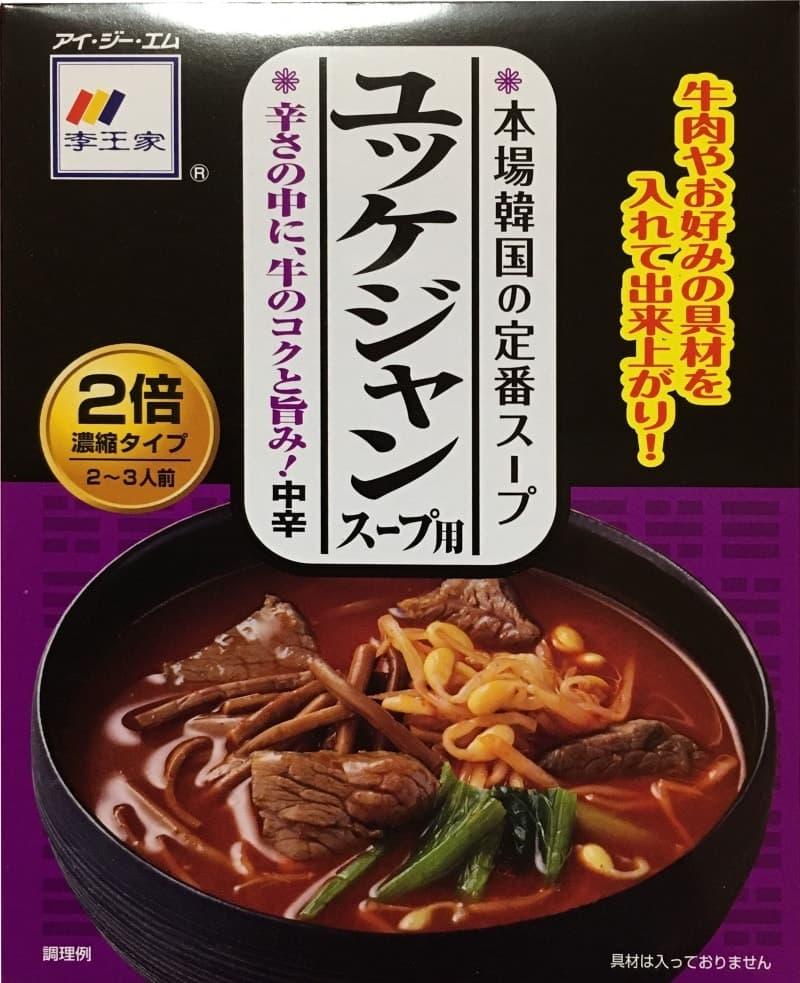 [1]が投稿した李王家 ユッケジャン スープ用 中辛の写真
