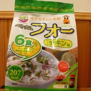 IGM ベトナムフォー すっきりチキン味