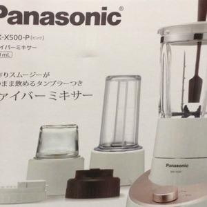 パナソニック ファイバーミキサー MX-X500