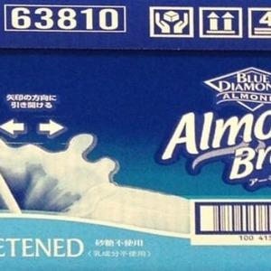 ブルーダイヤモンド アーモンドブリーズ 砂糖不使用