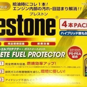 ホルツ プレストン フューエル プロテクター ガソリン添加剤 4本パック