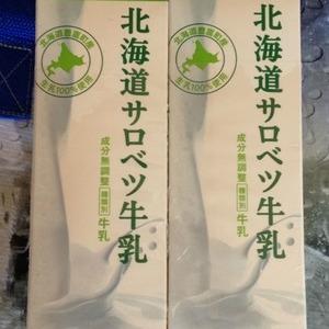 北海道サロベツ牛乳