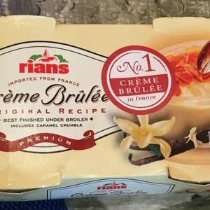 rians ラ・クレームブリュレ