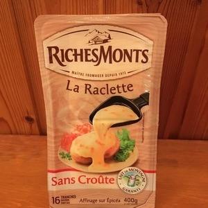 リュシモン スライス ラクレット チーズ