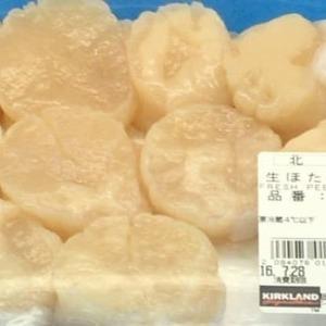カークランド 北海道 刺身用ほたて貝柱