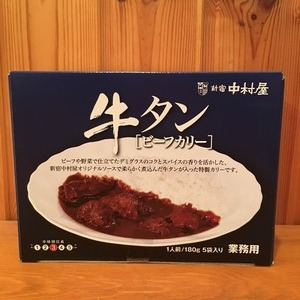 新宿中村屋 牛タン ビーフカリー