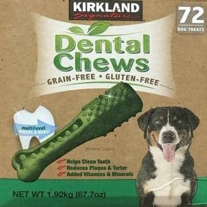 カークランド デンタルチュウ(犬用おやつ)