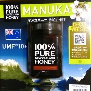 100% PURE NEWZEALAND HONEY マヌカハニー