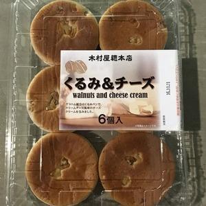木村屋總本舗 くるみ&チーズ 6個入