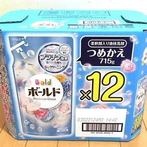 P&G ボールド 柔軟剤入り液体洗剤 プラチナピュアクリーンの香り 詰め替え