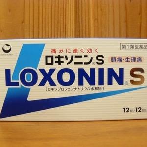 第一三共ヘルスケア ロキソニンS