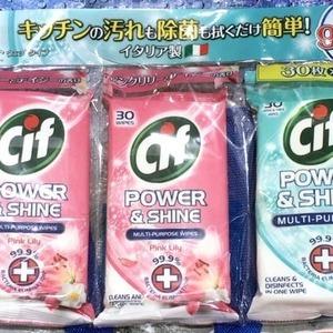 シフシート マルチパーパス ワイプス Cif Power&Shine Multi-Purpose Wipes