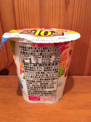 (名無し)さん[3]が投稿した森永乳業 これでフルーツ10種類ヨーグルトフルーツミックスの写真