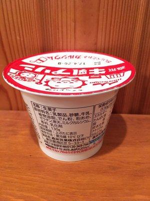 (名無し)さん[3]が投稿した森永 牛乳プリンの写真