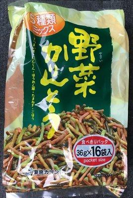 東京カリント 野菜かりんとう 5種類ミックス