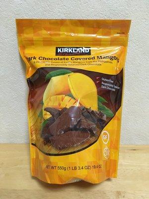 カークランド ダークチョコレート カバード マンゴー