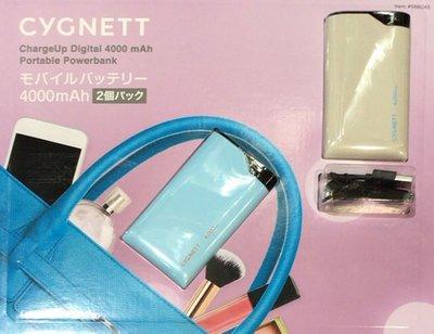 CYGNETT モバイルバッテリー 2本セット