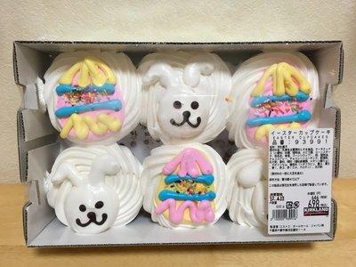 カークランド イースターカップケーキ