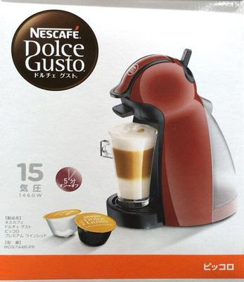 NESTLE ドルチェグスト コーヒーメーカー ピッコロ MD9744-PR