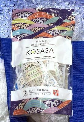 佐々直 仙台名産 笹かまぼこ KOSASA 12PC