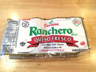Ranchero Queso Fresco 低脂肪乳チーズ