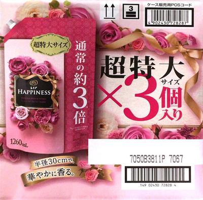 P&G レノア ハピネス アンティークローズ&フローラルの香り 詰替え用