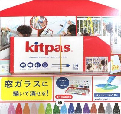 日本理化学 KITPAS キットパス ミディアム16色