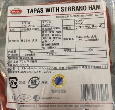 (名無し)さん[3]が投稿したNOEL タパスプレート&マンチェゴチーズの写真
